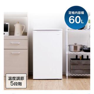 アイリスオーヤマ - アイリスオーヤマ 60リットル 冷凍庫