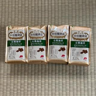 オガワコーヒー(小川珈琲)のラグ様専用  小川珈琲 有機珈琲 オリジナルブレンド(コーヒー)
