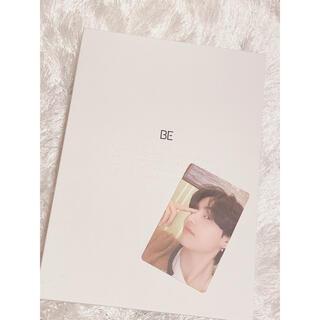 防弾少年団(BTS) - BTS BE アルバム トレカ ランダムトレカ テテ