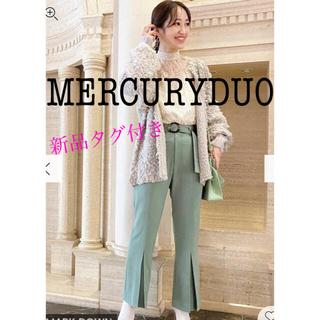 マーキュリーデュオ(MERCURYDUO)の新品タグ付き MERCURYDUO ステッチデザインフロントタックパンツ(カジュアルパンツ)