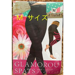 Glamourou Spats Mサイズ グラマラスパッツ