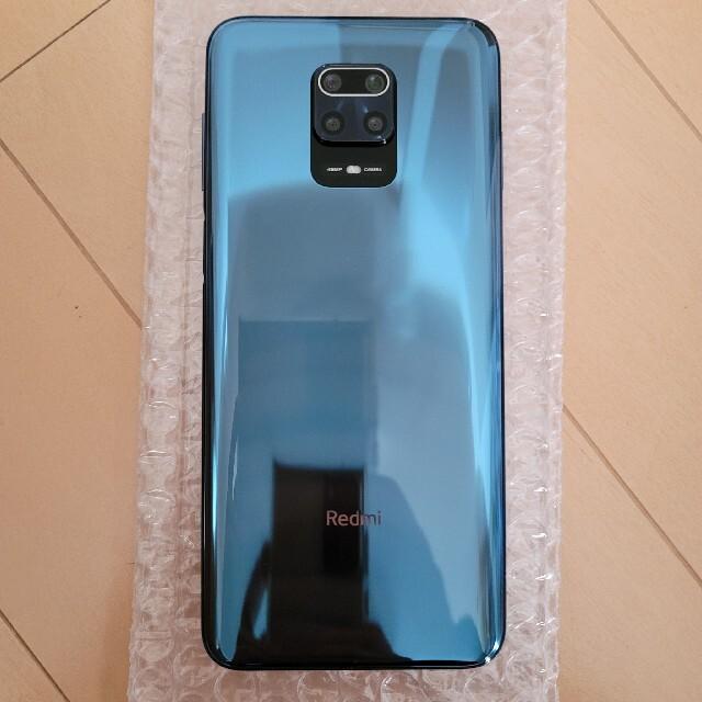 ANDROID(アンドロイド)のXiaomi Redmi Note 9S 128GB ブルー スマホ/家電/カメラのスマートフォン/携帯電話(スマートフォン本体)の商品写真