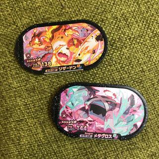 ポケモン(ポケモン)のポケモンメザスタ第3弾 リザードン&メタグロス(その他)