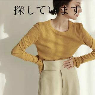 トゥデイフル(TODAYFUL)のlouren rib longsleeve T-shirt(Tシャツ/カットソー(七分/長袖))