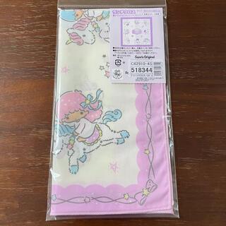 サンリオ - 【新品未開封】キキララ リトルツインスターズ ランチクロス