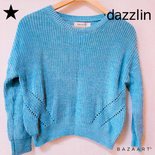 dazzlin - ★【新品】dazzlin ダズリン ブルー ニット セーター