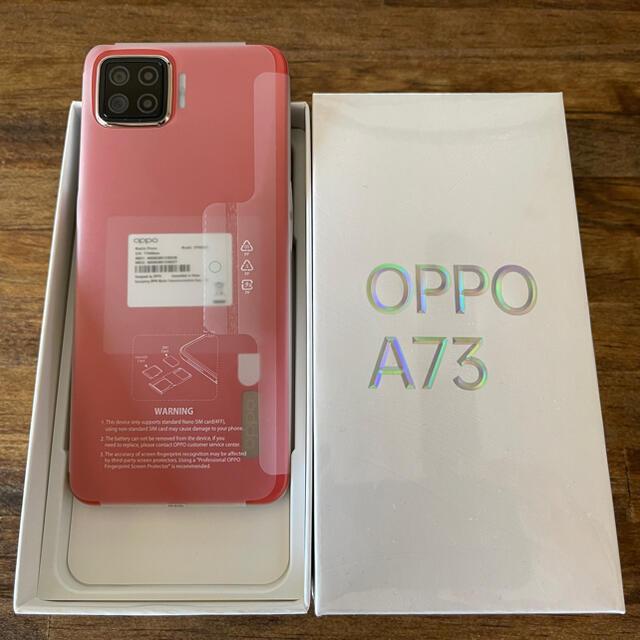 OPPO(オッポ)のoppo A73 ダイナミックオレンジ SIMフリー 64GB 楽天モバイル スマホ/家電/カメラのスマートフォン/携帯電話(スマートフォン本体)の商品写真