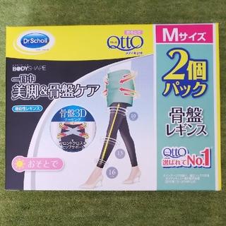 メディキュット(MediQttO)のメディキュット☆骨盤レギンス☆Mサイズ(レギンス/スパッツ)