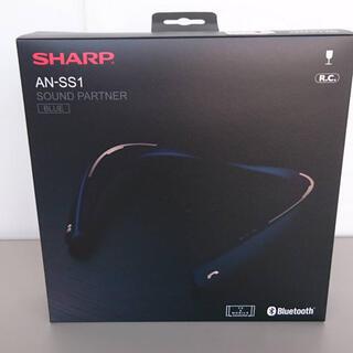 SHARP - SHARP シャープ サウンドパートナー AN-SS1 ネックスピーカー ブルー