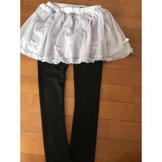 エニィファム(anyFAM)のany FAM⭐️新品タグ付き。レギンス付きスカート(その他)