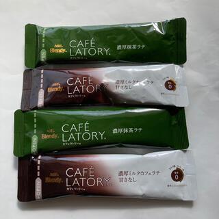エイージーエフ(AGF)の抹茶ラテ ミルクラテ ポイント消費 ポイント消化(コーヒー)