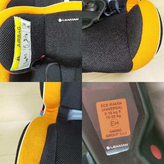 リーマン チャイルドシート カイナ キッズ/ベビー/マタニティの外出/移動用品(自動車用チャイルドシート本体)の商品写真
