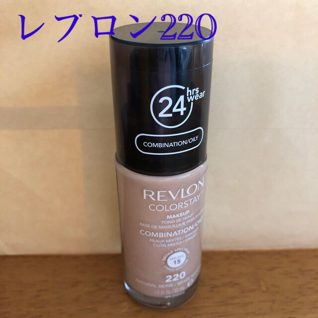 REVLON(レブロン)のレブロン カラーステイ メイクアップ 220 ナチュラルベージュ(1コ入) コスメ/美容のベースメイク/化粧品(ファンデーション)の商品写真