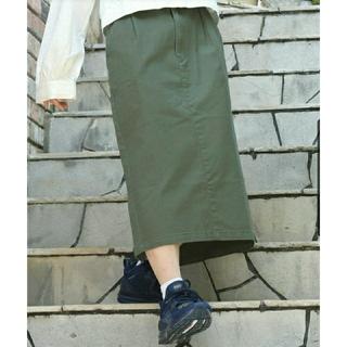 ダブルクローゼット(w closet)のw closet|ロングナロースカート(ロングスカート)