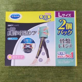 メディキュット(MediQttO)のメディキュット☆骨盤レギンス☆Lサイズ(レギンス/スパッツ)