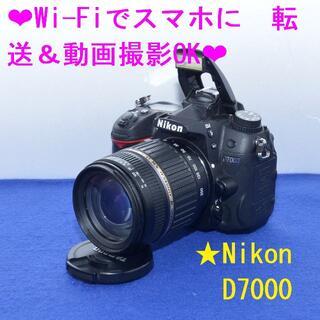 Nikon - ❤Wi-Fiでスマホに転送&動画撮影OK❤Nikon D7000❤