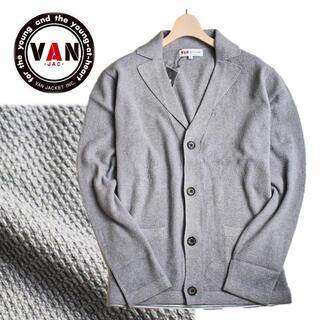 ヴァンヂャケット(VAN Jacket)の《ヴァンヂャケット》新品 カノコ編み ニットジャケット ラペルカーディガン L(テーラードジャケット)
