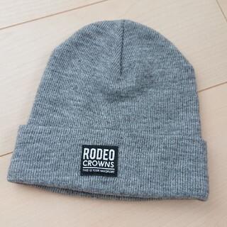 ロデオクラウンズ(RODEO CROWNS)のロデオクラウンズ★ニット帽(グレー・F)(ニット帽/ビーニー)