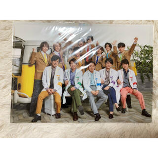 Johnny's - 【新品未開封】嵐のワクワク学校 Hey!Say!JUMP 集合 クリアファイル