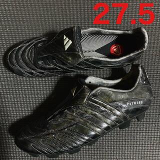アディダス(adidas)の貴重 日本製 パティーク釈迦 TRX HG JP adidas アディダス(シューズ)