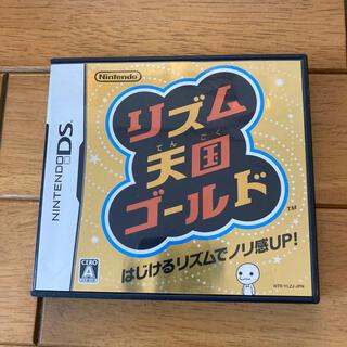ニンテンドーDS(ニンテンドーDS)のリズム天国ゴールド DS(携帯用ゲームソフト)