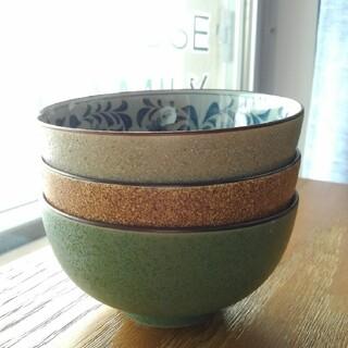 3色お茶碗(食器)