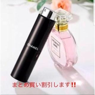 CHANEL - 【セール中❗️正規品ノベルティ】CHANEL アトマイザー 香水 入れ替え用