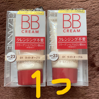 セザンヌケショウヒン(CEZANNE(セザンヌ化粧品))のセザンヌ BBクリーム 01(BBクリーム)