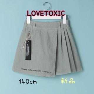 lovetoxic - ラブトキ ラッププリーツ スカパン 新品 タグ付き