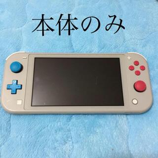 Nintendo Switch - ニンテンドースイッチライト ザシアン ザマゼンタ