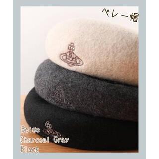 Vivienne Westwood - 【送料無料】ヴィヴィアンウエストウッド ベレー帽*ベージュ