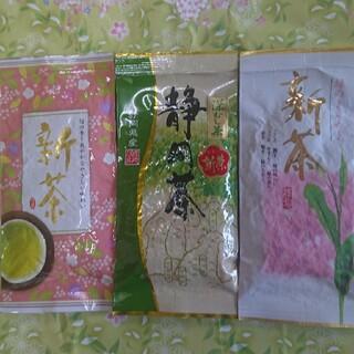 静岡県産 深蒸し茶 飲み比べ100g3袋静岡茶(茶)