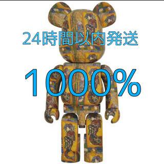 メディコムトイ(MEDICOM TOY)の BE@RBRICK Van Gogh Museum 1000%(その他)
