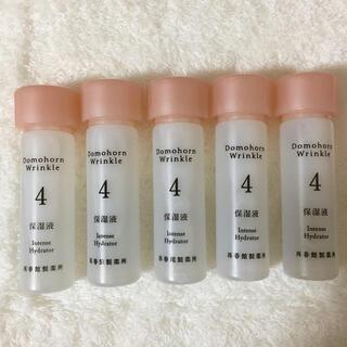 ドモホルンリンクル - ④保湿液5本 【ドモホルンリンクル】  gd