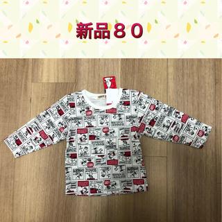 スヌーピー(SNOOPY)のスヌーピー ティシャツ 新品 80(Tシャツ)