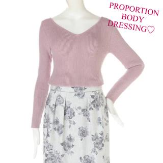 PROPORTION BODY DRESSING - プロポーションボディドレッシング♡ウィルセレクション♡ニット♡ライトパープル