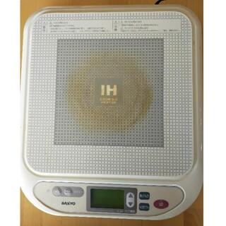 サンヨー(SANYO)のIH調理器 SANYO 2007年製 IC-D1 W 1400W 100V(調理機器)