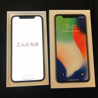 アイフォーン(iPhone)のiPhone X Silver 64GB SIMフリー(スマートフォン本体)
