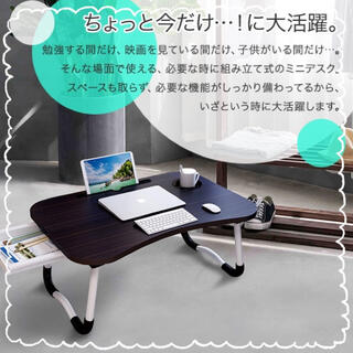 デスクテーブル【ホワイト】(ローテーブル)