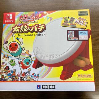 Nintendo Switch - Switch 太鼓の達人 太鼓とバチ