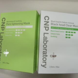 チャアンドパク(CNP)のCNP Laboratory アンチポアー ブラックヘッド クリアキット (その他)