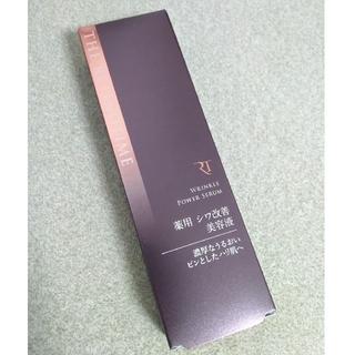 ナリスケショウヒン(ナリス化粧品)のザ・レチノタイム リンクル パワーセラム 薬用シワ改善 美容液 レチノール(美容液)