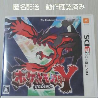 任天堂 - ポケットモンスター Y 3DS