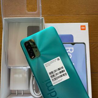 ANDROID - Xiaomi Redmi 9T SIMフリー版