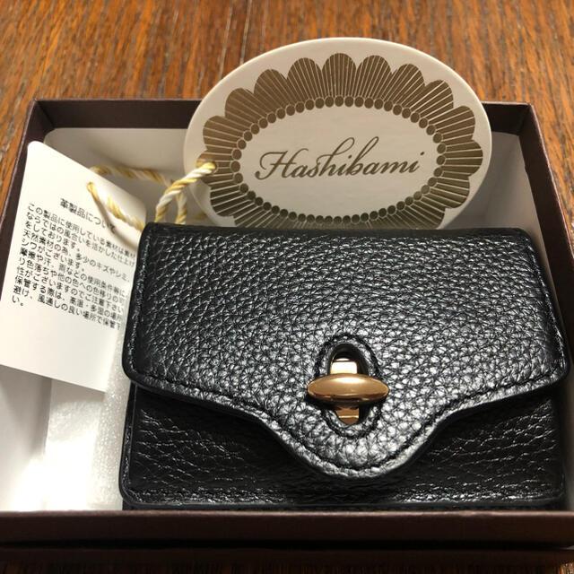 【期間限定値下新品箱付】HASHIBAMI ニュー ジーン ミニウォレット 黒 レディースのファッション小物(財布)の商品写真