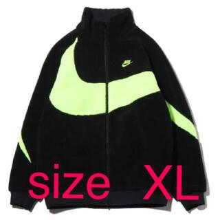 ナイキ(NIKE)のナイキ スポーツウェア スウッシュ ジャケット NIKE ボア ジャケット XL(ブルゾン)