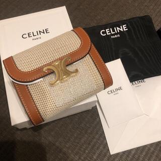 celine - セリーヌ トリオンフ スモール フラップウォレット テキスタイル タンホワイト