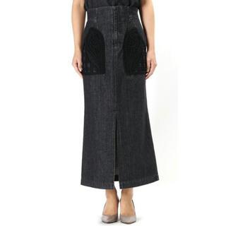 mame - Embroidered Denim Skirt  mame kurogouchi