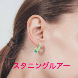 スタニングルアー(STUNNING LURE)の新品 stunning lure スタニングルアー セレクト ピアス(ピアス)
