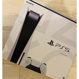 Plantation - PlayStation 5(プレイステーション 5) CFI-1000A01